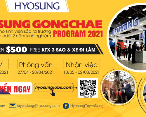 Hyosung Gongchae Program 2021